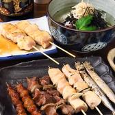 焼とり 権兵衛 小倉魚町店 魚町スタヂアムのおすすめ料理3