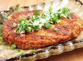 すし処 宴のおすすめ料理2