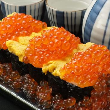 ちょい盛 赤坂店のおすすめ料理1