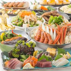 名古屋料理とお酒 なごや香 本町店の写真