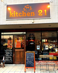 kitchen 21