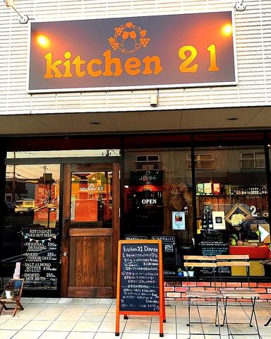 kitchen21
