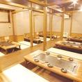大小宴会から貸切まで!津田沼店にしかない掘りごたつのお座敷でみんなでわいわい楽しみましょう♪