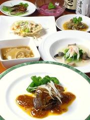 華宮 中国料理の写真