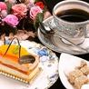 カフェ レスト Cafe resto 池袋のおすすめポイント1