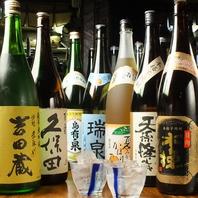 宮崎食材によく合う日本酒・焼酎を豊富にご用意♪