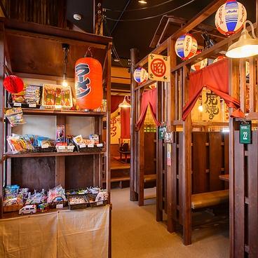 昭和食堂 阿久比店の雰囲気1