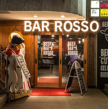 肉バル ロッソ 小倉店の雰囲気1