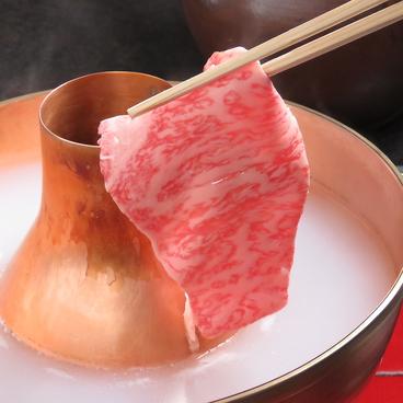 牛しゃぶ 知慕里のおすすめ料理1