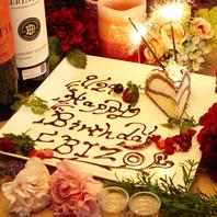 記念日★サプライズも精一杯おもてなしさせて頂きます!
