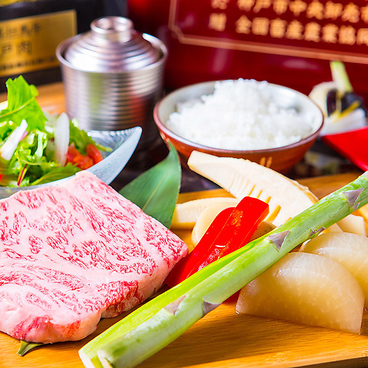 神戸牛 高倉のおすすめ料理1