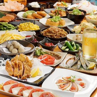 のりを 蒲生四丁目店のおすすめ料理1