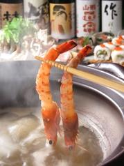 海老せん兵衛のおすすめ料理1