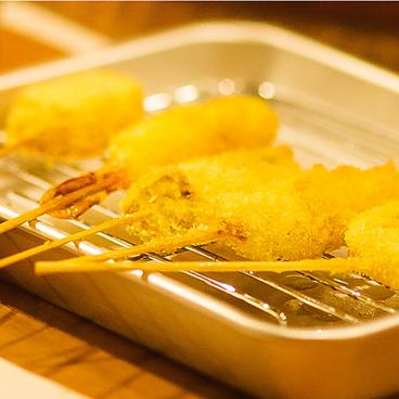 串カツ酒場・もつ鍋 ひろかつ 神戸元町店のおすすめ料理1