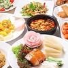中華料理 三国苑