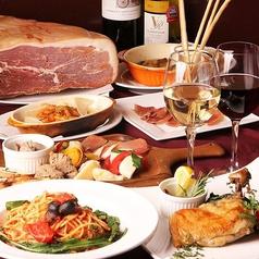 イタリアン&ワイン Bambu 久地の写真
