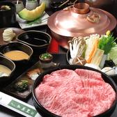 牛しゃぶ 知慕里のおすすめ料理3