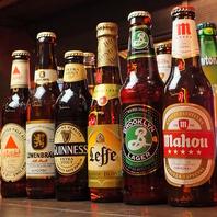 各国代表の世界のビールが肉の村山に集合690円(税抜)~