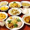 中華園のおすすめポイント1