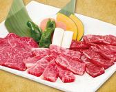 七輪房 鶴川店のおすすめ料理3
