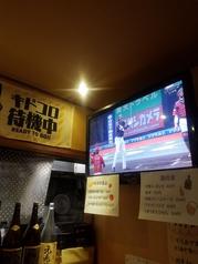 タカカラ あきば店のコース写真