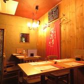 旬惣菜 桜酒房の雰囲気3