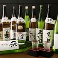 当店本格和食には日本酒が合います。全国の名酒を豊富に取り揃えました。自慢の創作料理に合わせて飲み比べもお楽しみください◎新橋駅目の前!徒歩1分♪全席完全個室の高級感ある和の完全個室で歓送迎会/女子会/ご宴会♪