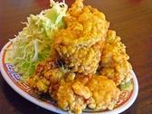 高安 一乗寺のおすすめ料理3