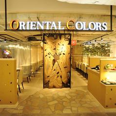 オリエンタルカラーズ ルミネエスト新宿店の写真