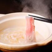 ガーデンダイニング AO 恵比寿店のおすすめ料理2