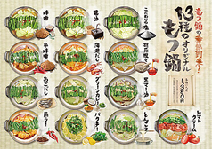 料理メニュー写真『塩』・『醤油』・『味噌』