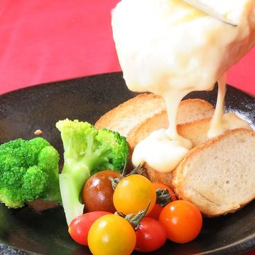 ワイン食堂トポスのおすすめ料理1