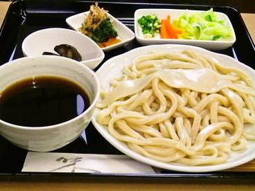 うどん弥 根古坂のおすすめ料理1