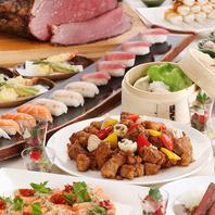 和・洋・中華の料理約50種