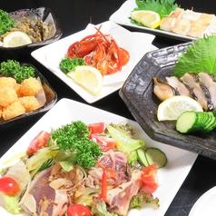 遊食房家 座・えん楽のおすすめ料理1