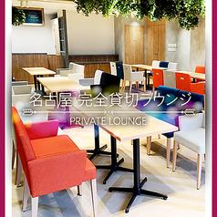 シャンクレール 名古屋 名駅の写真