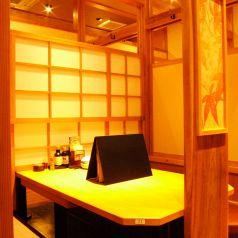 プライベート感のある半個室!海鮮居酒屋 はなの舞 南浦和東口店