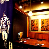 九州料理居酒屋 神屋流 博多道場 馬喰町店の雰囲気2