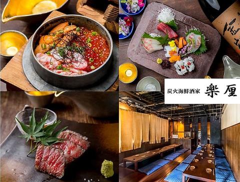魚、肉、鶏、厳選素材!炭火焼や多彩な和食を楽しめる。大人のデートシーンに是非!