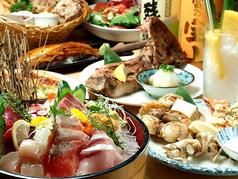 豊年満作 朝霞台店の写真