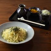 手打蕎麦 はなびのおすすめ料理3