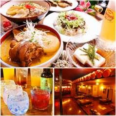 沖縄食材酒家 なかやの特集写真