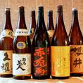 焼酎・日本酒もご用意しています。
