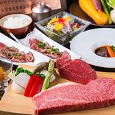 神戸牛 高倉のおすすめ料理3