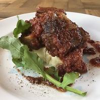 ◆赤ワインに9時間じっくり煮込んだ 牛肉のブラザート