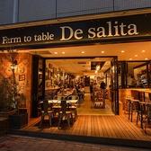 Farm to table De salita 国分寺