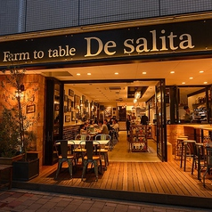 Farm to table De salita 国分寺の写真