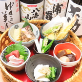 游の字 ゆうのじ 千葉店のおすすめ料理2