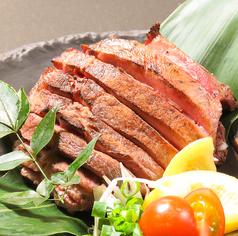 個室×牛タン居酒屋 たん吉のおすすめ料理1