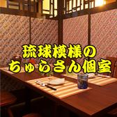 ちゅらちゅら 那覇国際通り店のおすすめ料理2